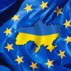 Евроинтеграция и юр.рынок Украины